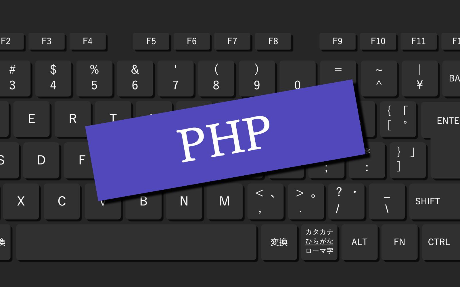 PHP.INI